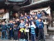 20150104太平山参拝